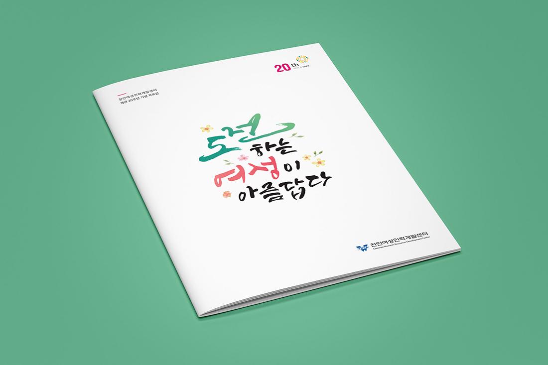 work_edit_07